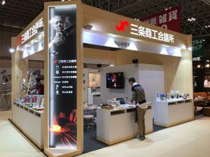 国際雑貨expo2018 02
